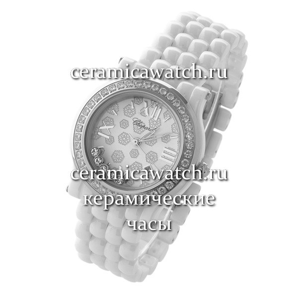 Chopard Happy Diamonds Ceramic
